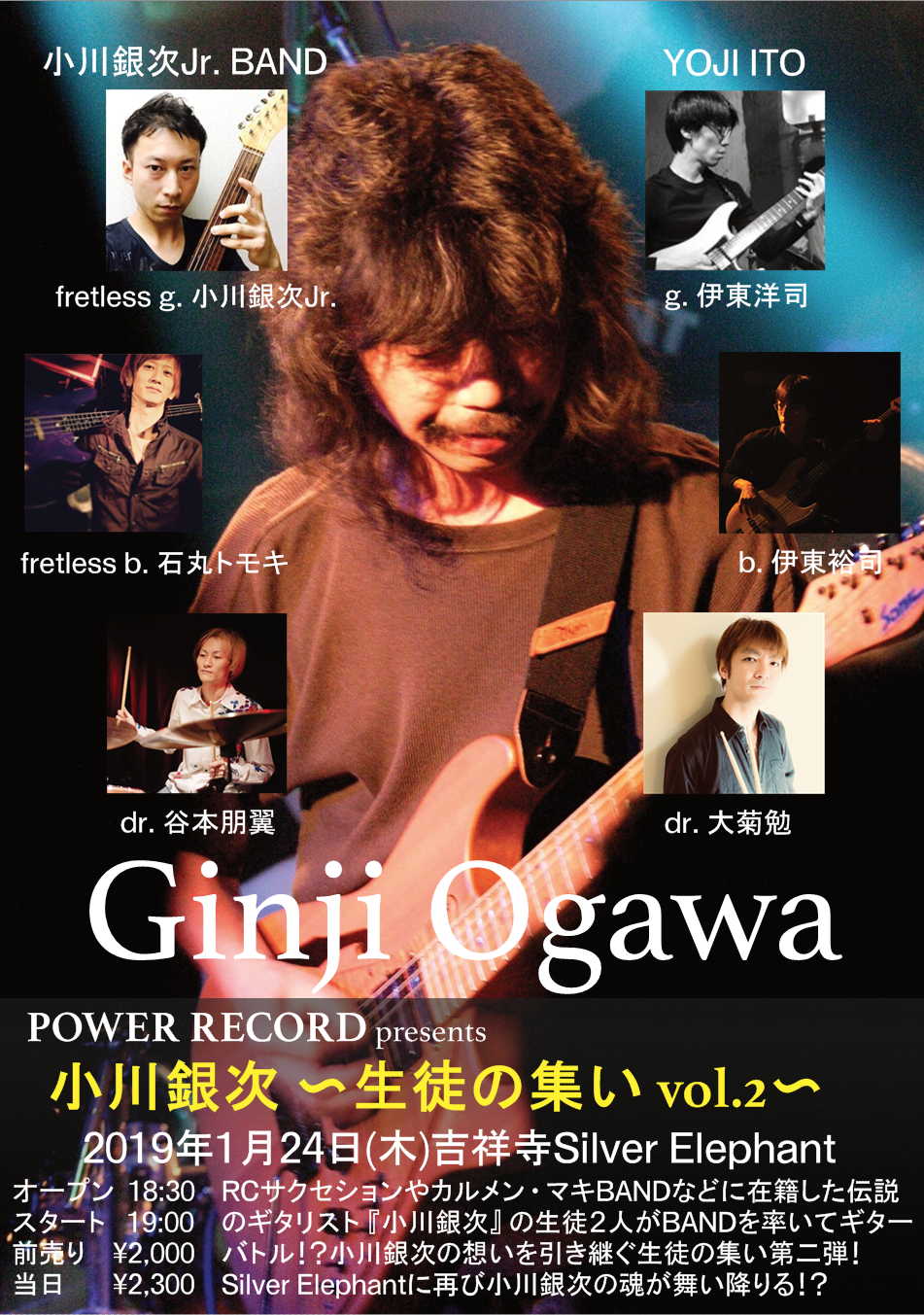 http://ginjiogawa.co.uk/blog/2019_12_24_01.png