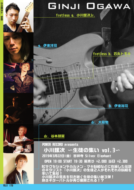 2019.3.22.flyer.png
